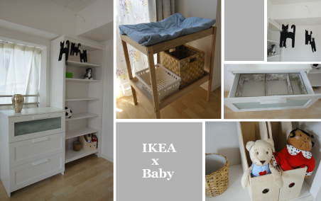 ikeababy