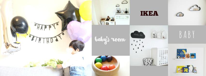 babyroomtop1