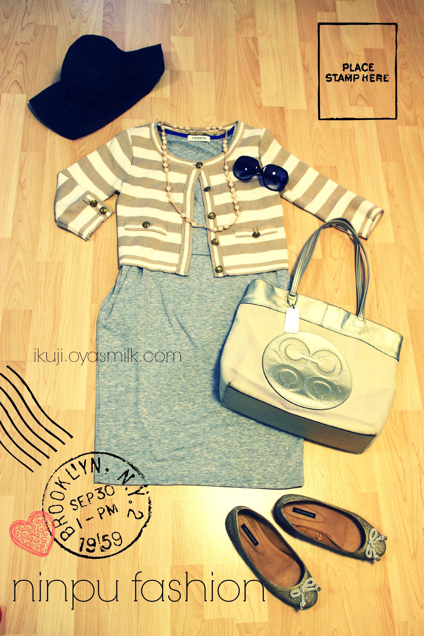 マタニティファッションコーディネート♡その1(プチプラ韓国ネット通販の服)