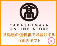 main_takashimaya_183x150_on
