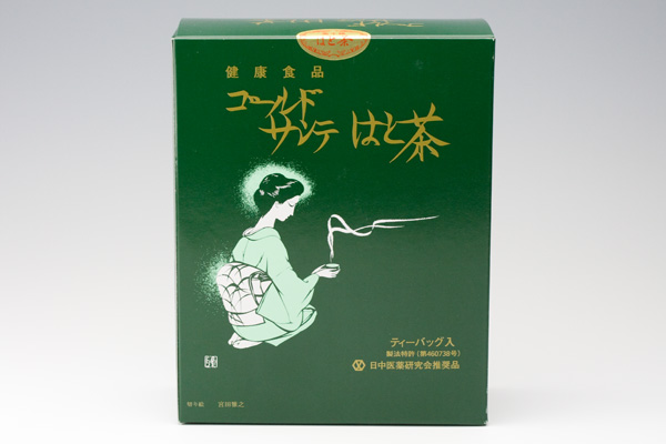 ゴールドサンテのハトムギ茶で魚の目が取れた!!