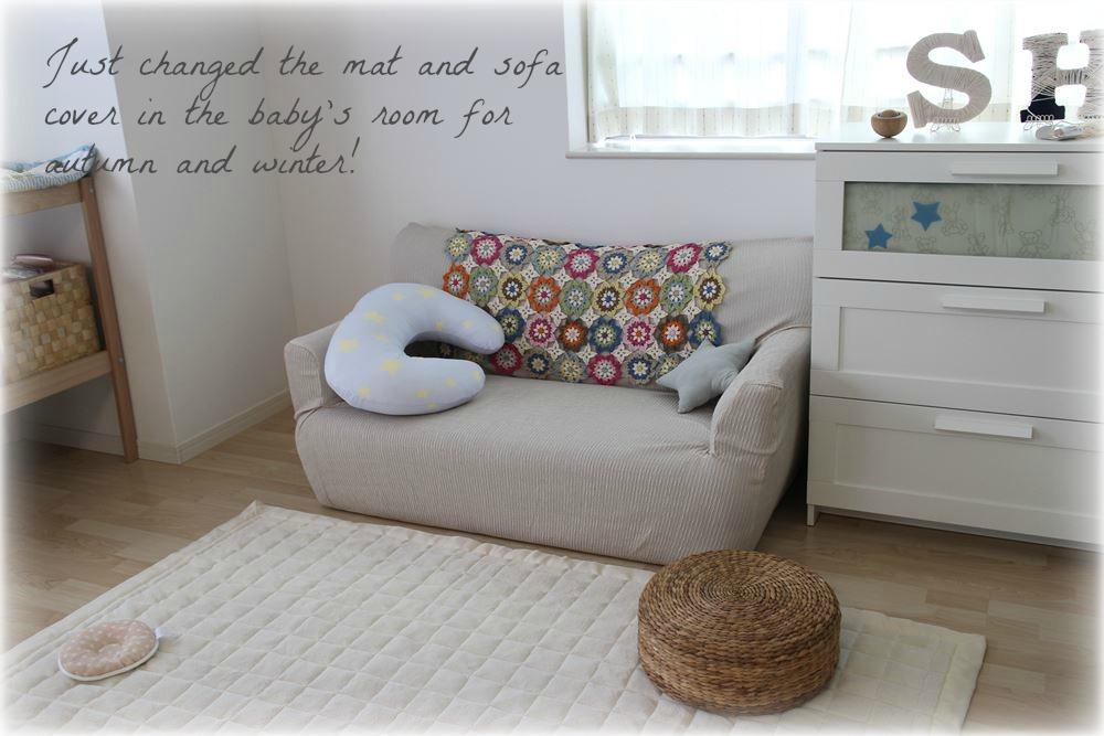 赤ちゃんの部屋作り実例 in 秋冬