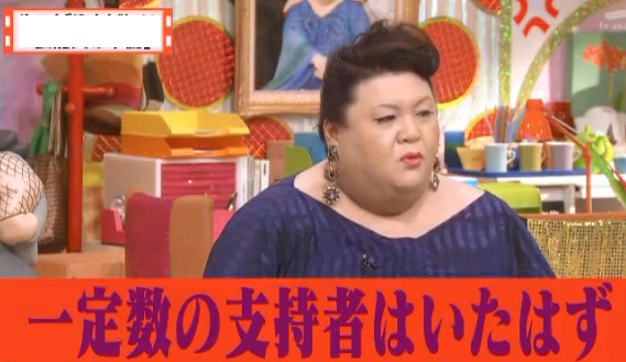 matsuko2