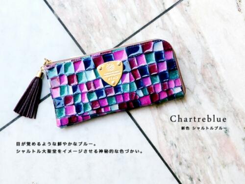 欲しいもの。ATAOの財布とバッグ。