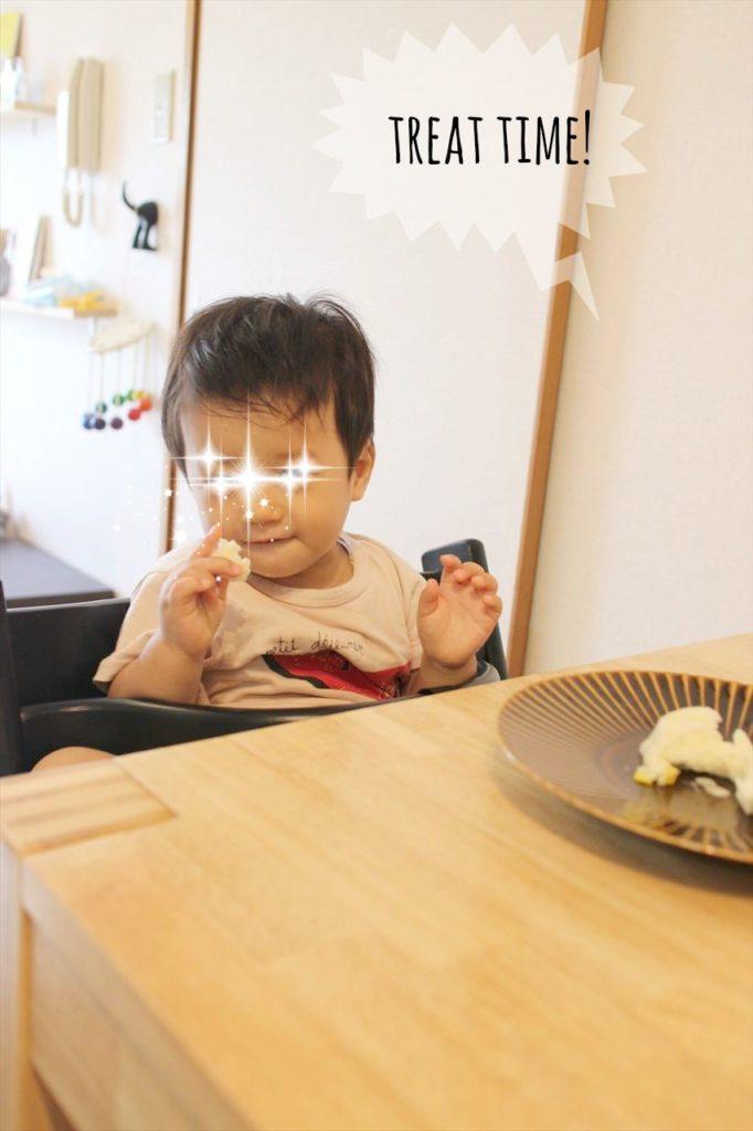 1才3ヶ月:好きな食べ物とアレンジ