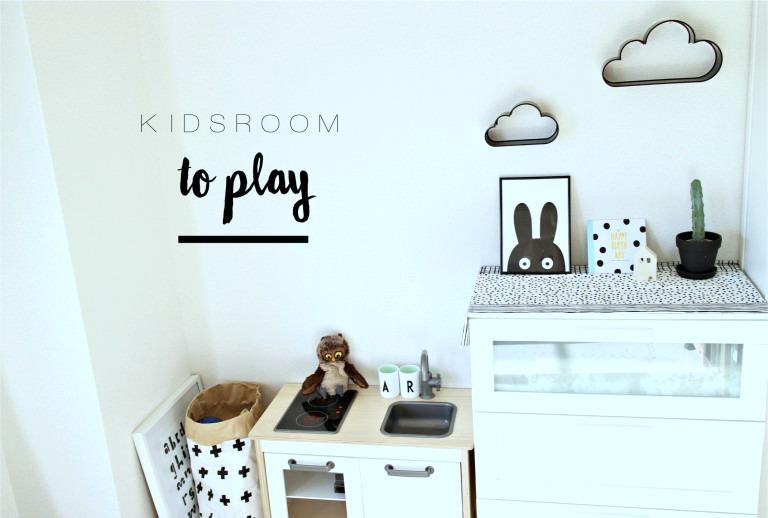 我が家の子供部屋モノトーンスペース