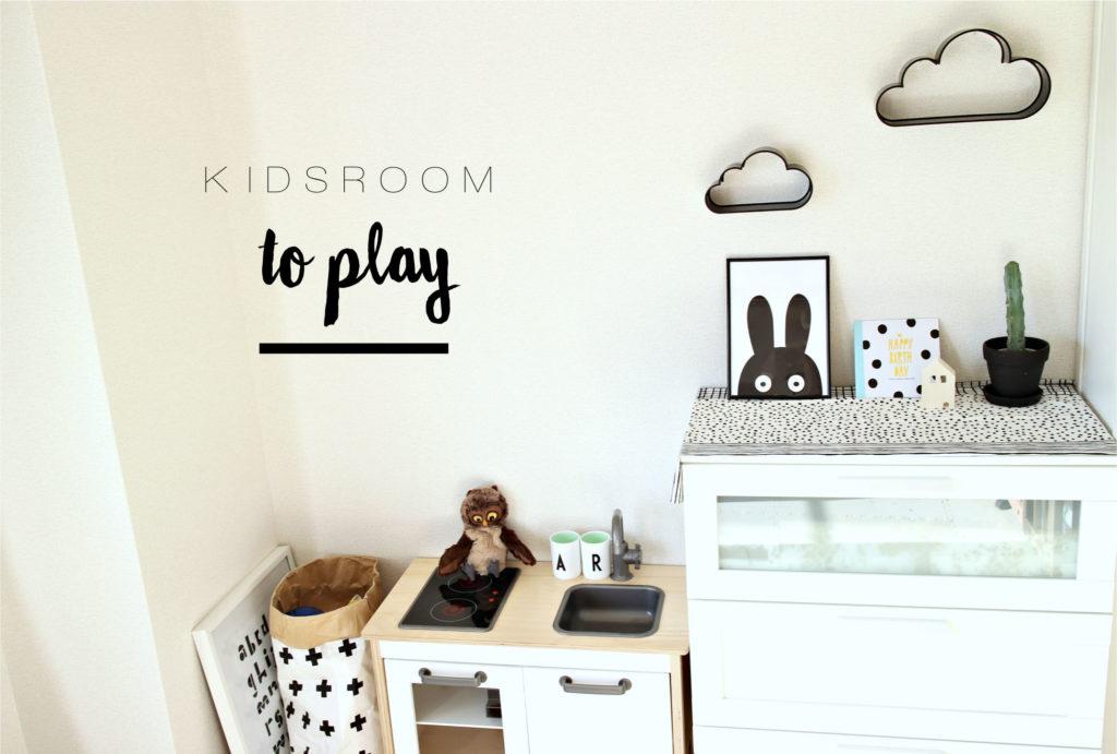 kidsroomtoplay