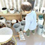 家事をしながら楽しく育児する工夫