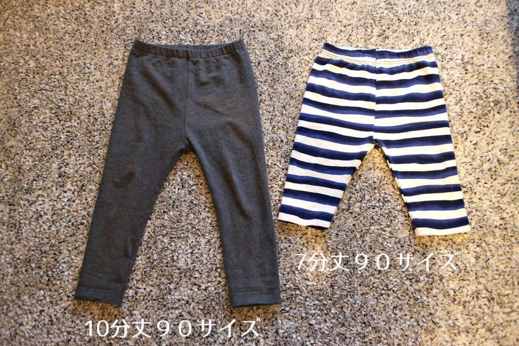uniqlo-kids-leginsu-saizu