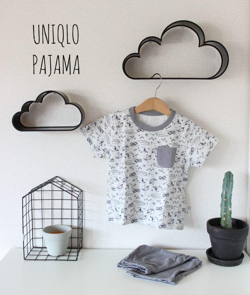 もう迷わないベビーパジャマ選び!夏はユニクロのドライパジャマが最強説
