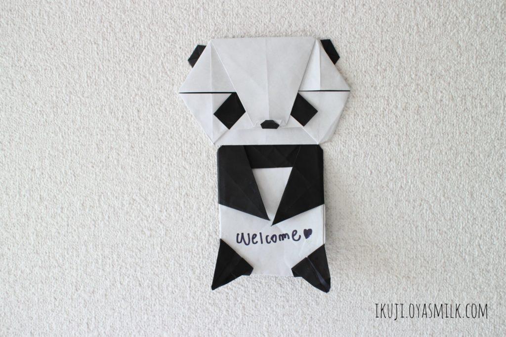 panda-origami-tanjobi