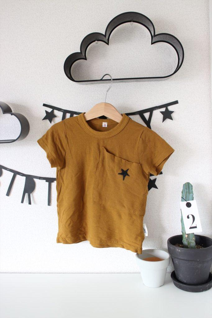 markeys-tshirts