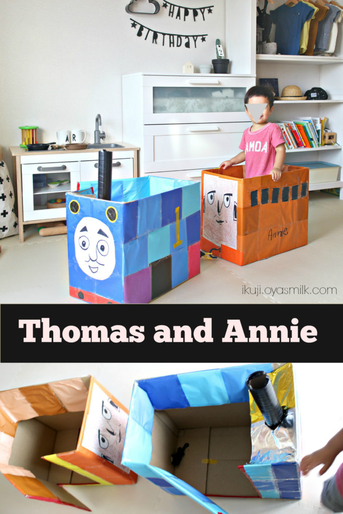 thomas-cardboard-craft-title
