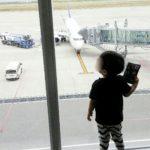 2才児との飛行機帰省にオススメの持ち物