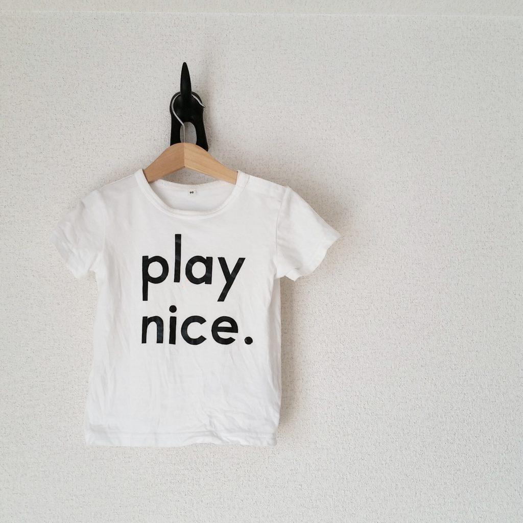 なんちゃって自作プリントTシャツの作り方。