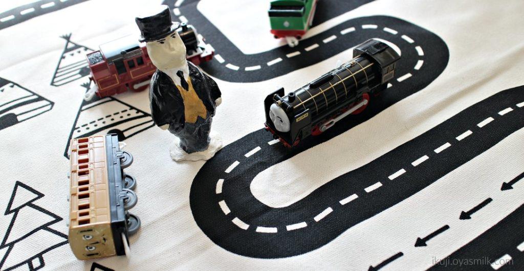 機関車トーマスのおもちゃとロードラグ