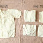 新生児用肌着準備品はコレ。コンビミニワンタッチ肌着