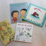 3才、最近読んでる日本語の絵本。英語の絵本。