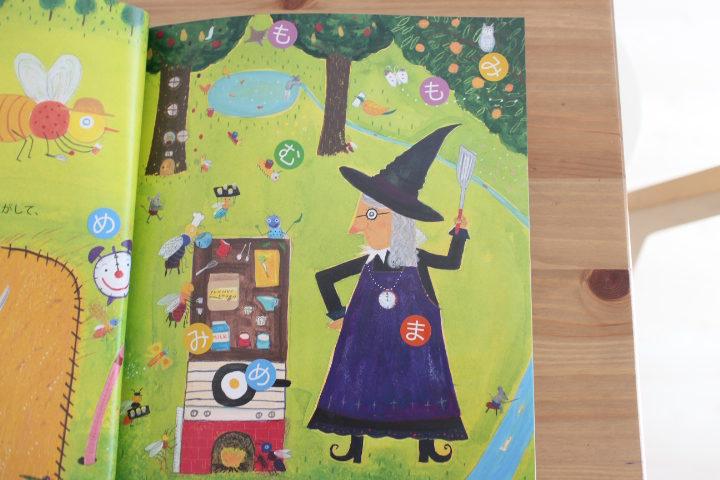 幼児教材ポピー半年使用の感想。10月号が逸品。
