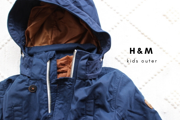 H&Mの男の子キッズ服アウターは安い!でも他の子とかぶらない!