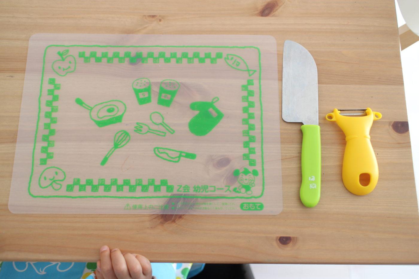 台所育児の子供用包丁
