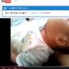 胎児&新生児がしゃっくりしてる動画集