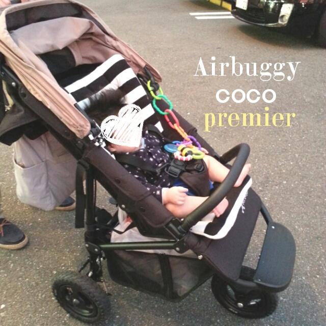 エアバギーはいつから?2019年新製品なら新生児から対応!