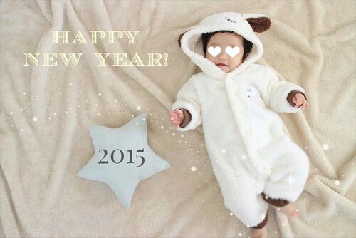 赤ちゃんをひつじにして年賀状を作ってみた。