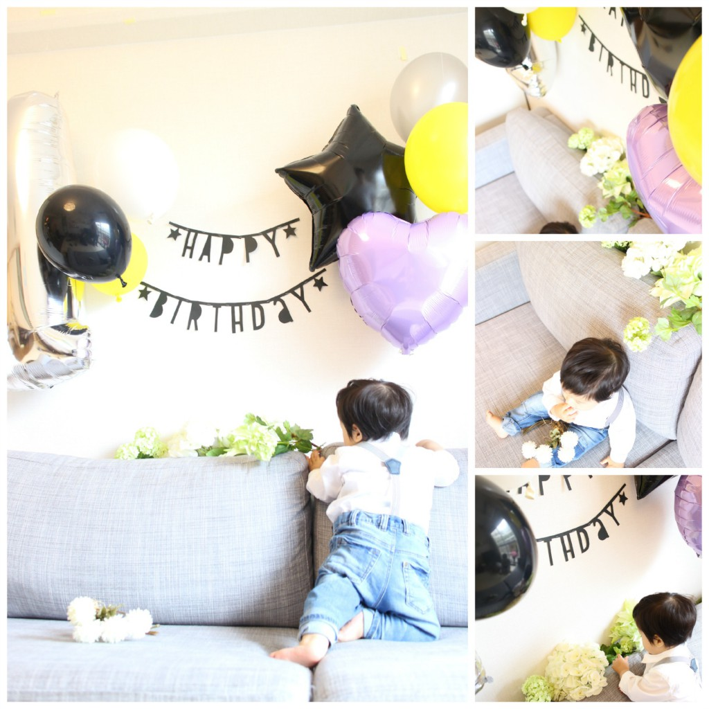 birthdaydecor1st