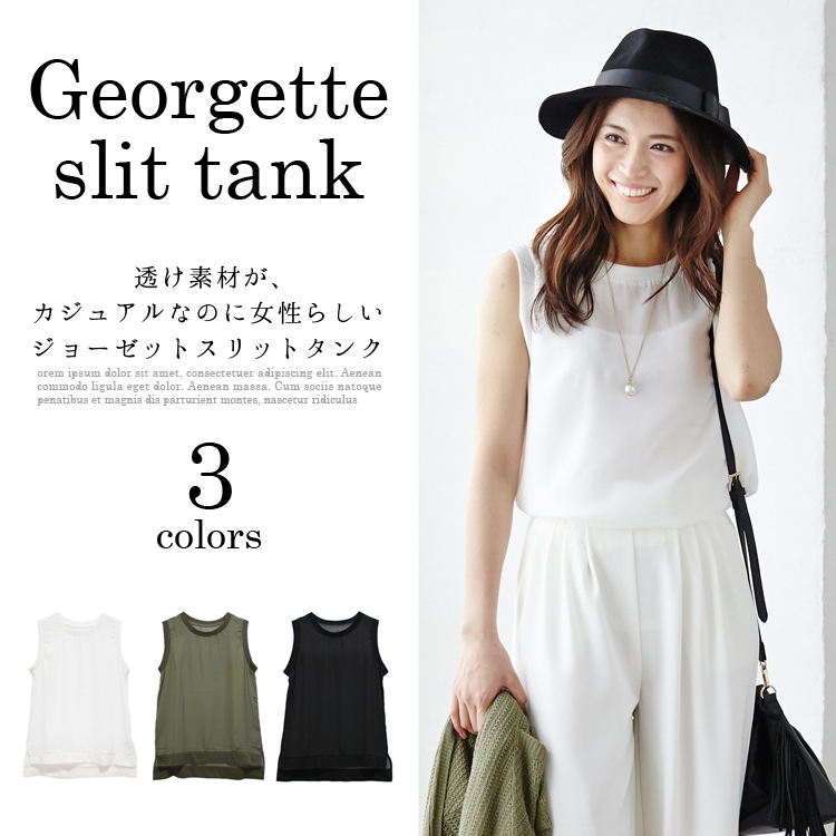 夏物ファッション購入。オンラインショップのセール品狙い。