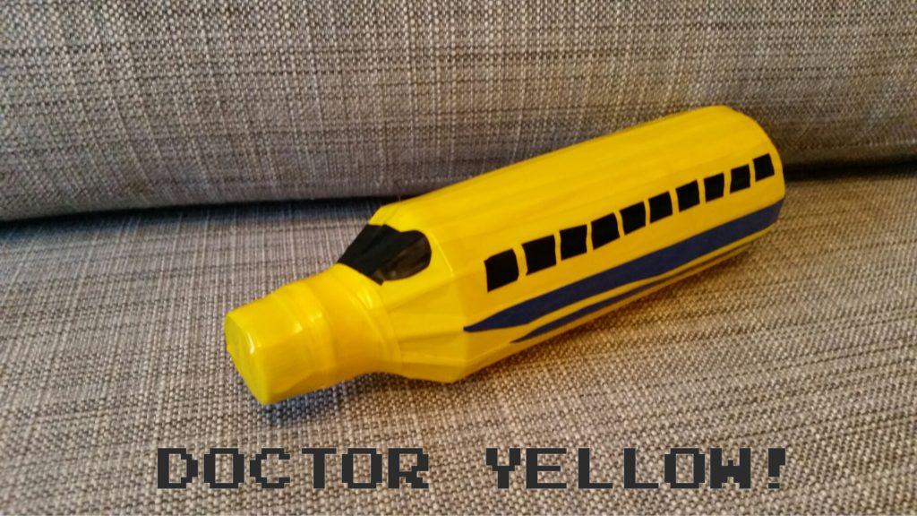 ペットボトルで作れる新幹線おもちゃ工作をやってみた!