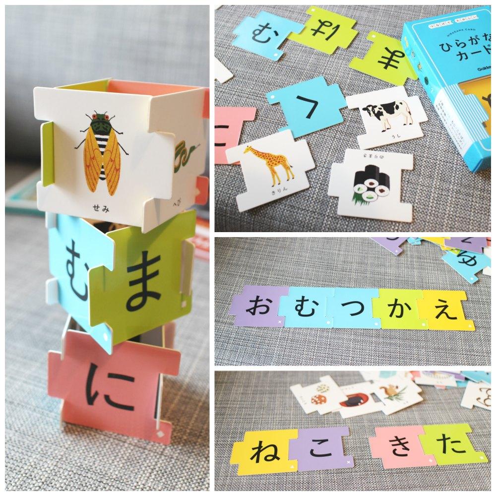 hiragana-card