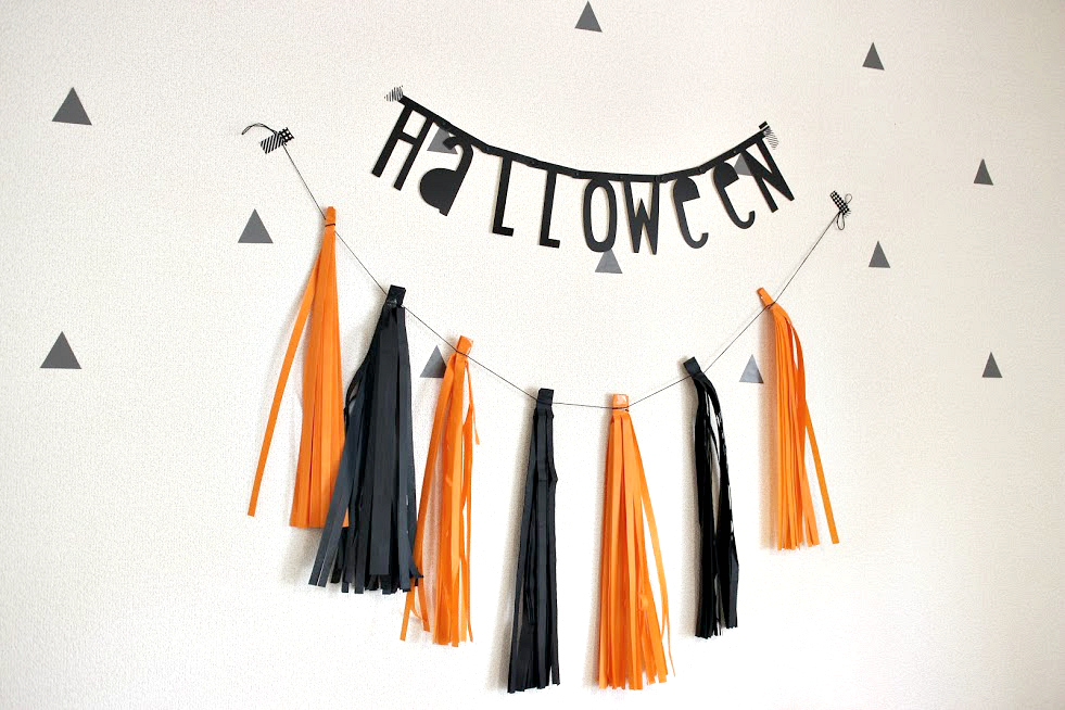 haloween-garland