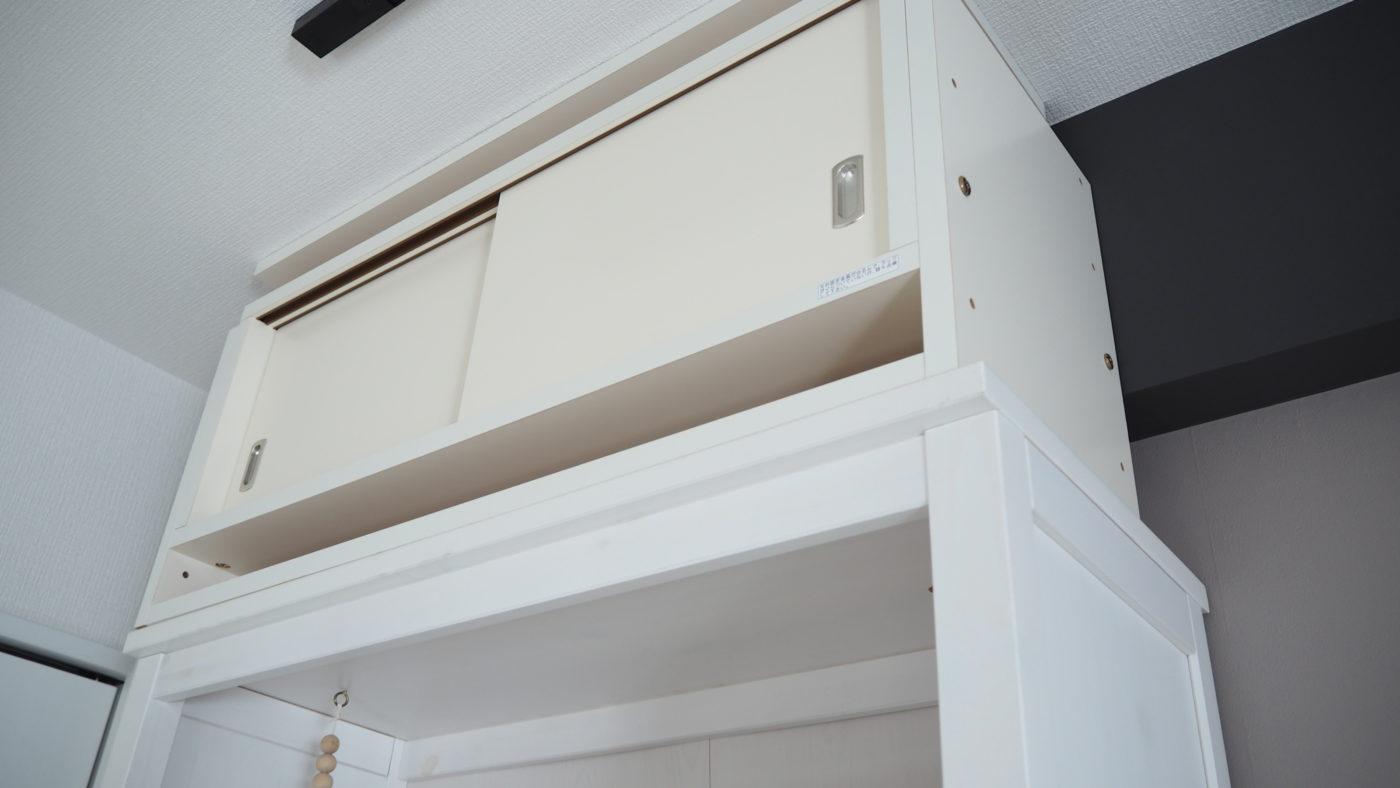 収納を兼ねた地震対策があった!家具固定収納のススメ。