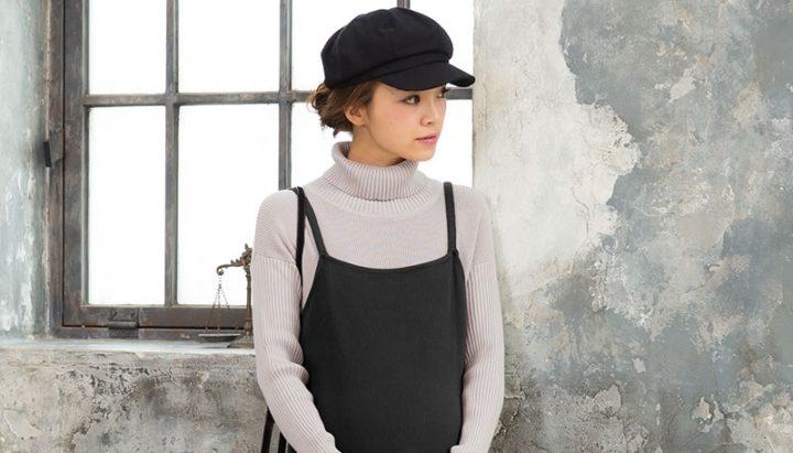 おしゃれなマタニティウェアおすすめ。授乳期も着れる優秀コーデ。