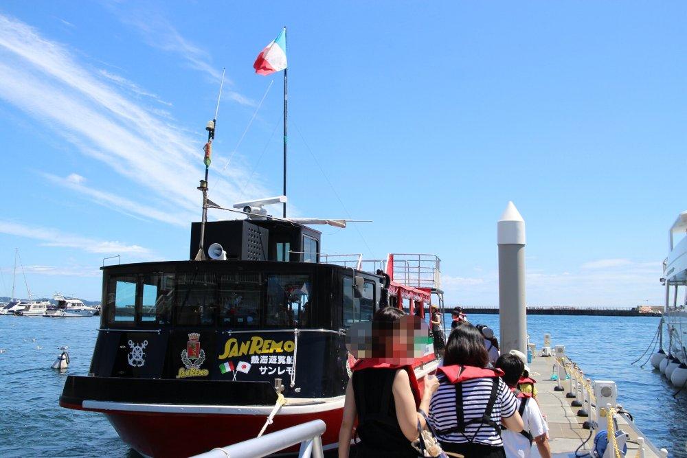 子連れ熱海旅行記。波乱の2日目、熱海遊覧船サンレモ。