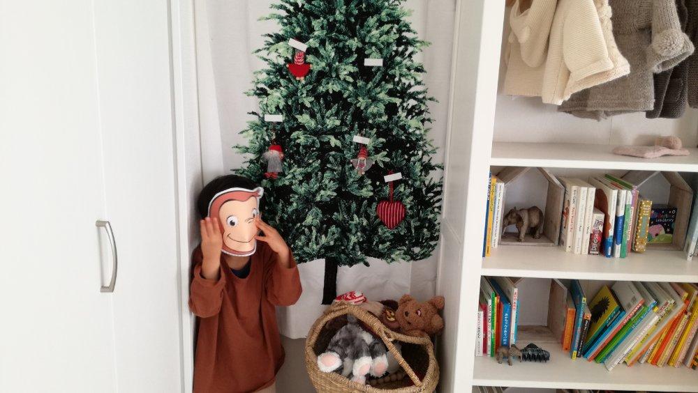 クリスマスツリー子供デコレーション