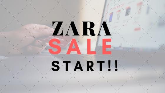 ZARAのセール攻略法を過去事例から詳しくまとめた。