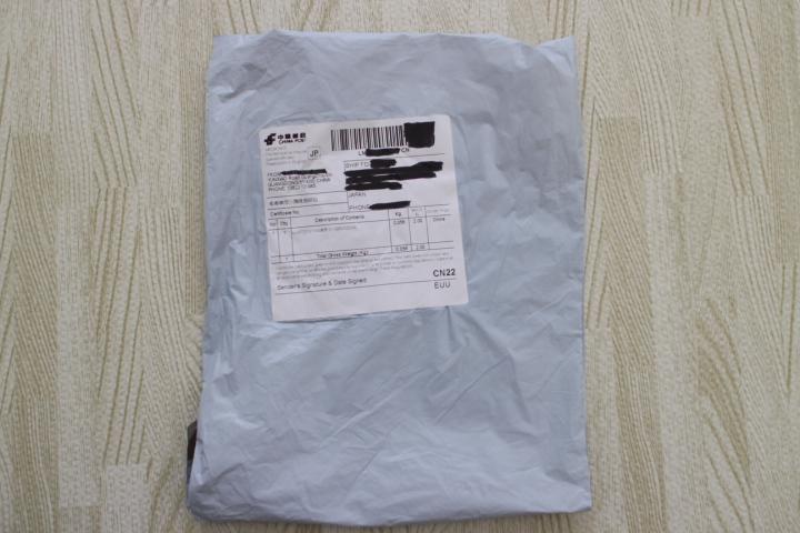Amazonで中国から届いた子供服梱包