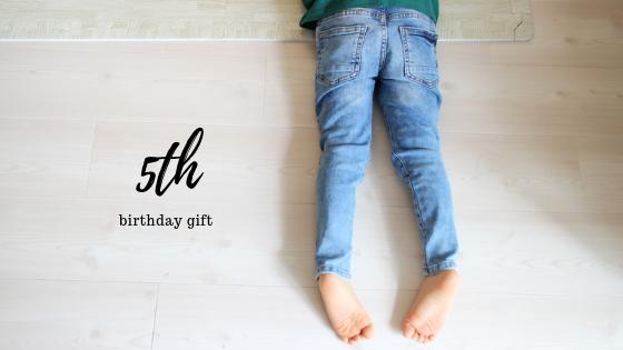 5才男の子の誕生日プレゼント候補リスト。