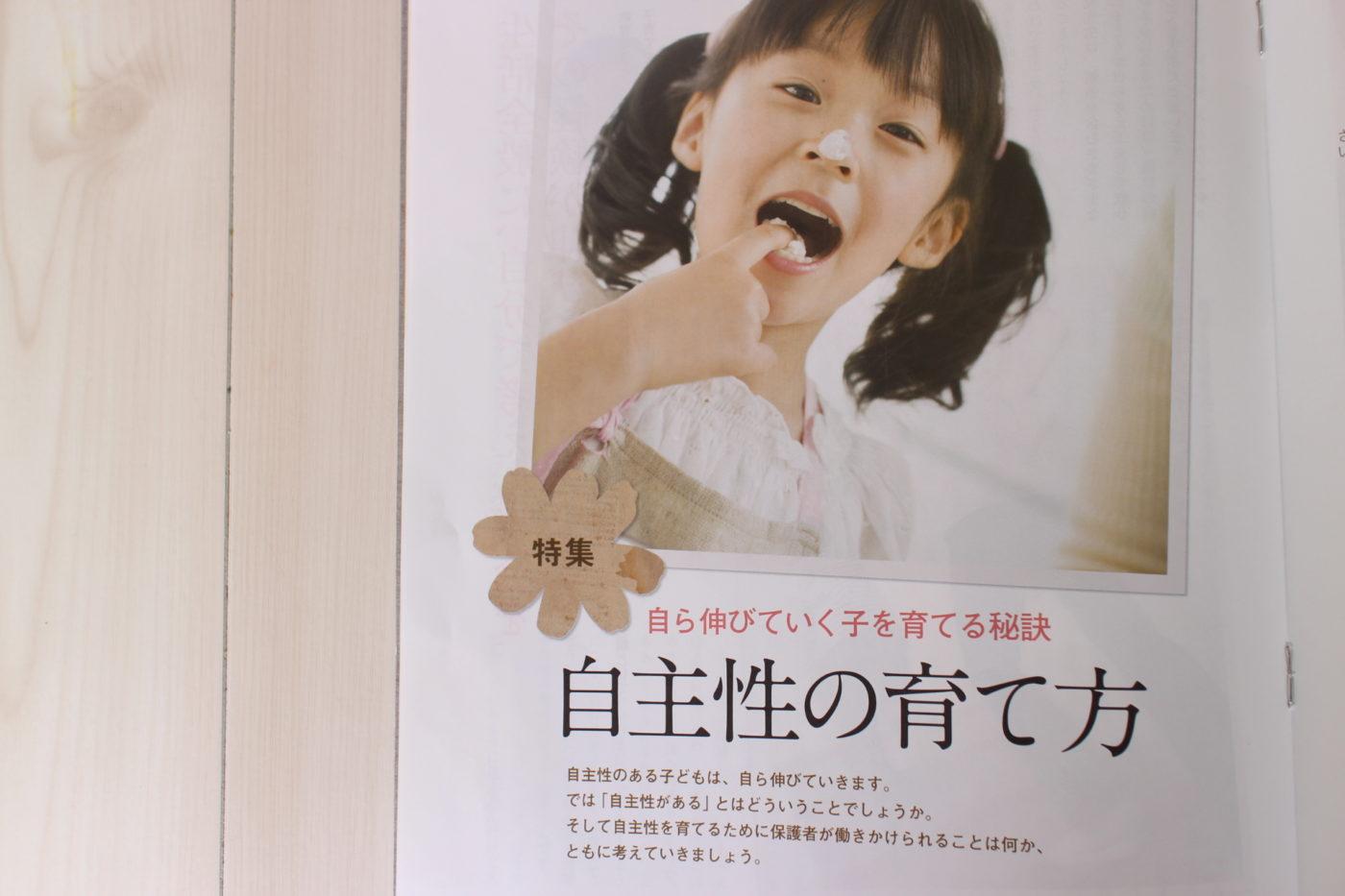 Z会親向け資料2