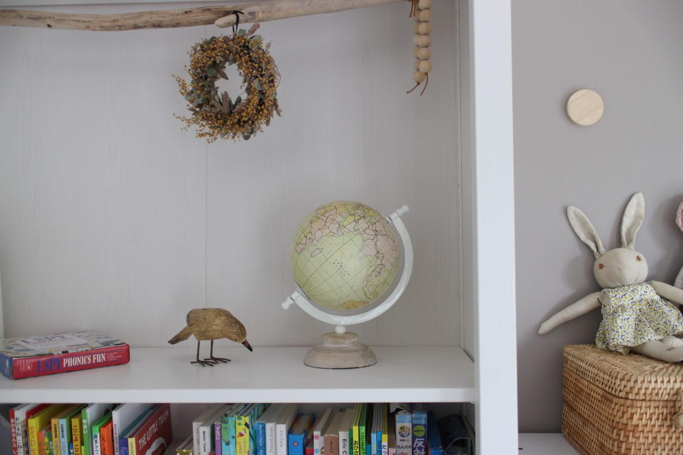 インテリアに馴染む「地球儀」を探してやっと買った。