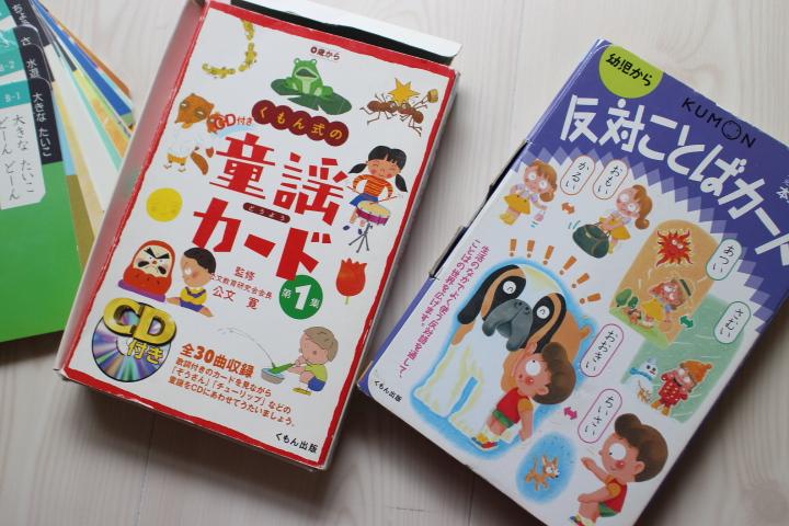 まる子の新ブーム。公文の童謡カードで日本語の歌をマスター中。