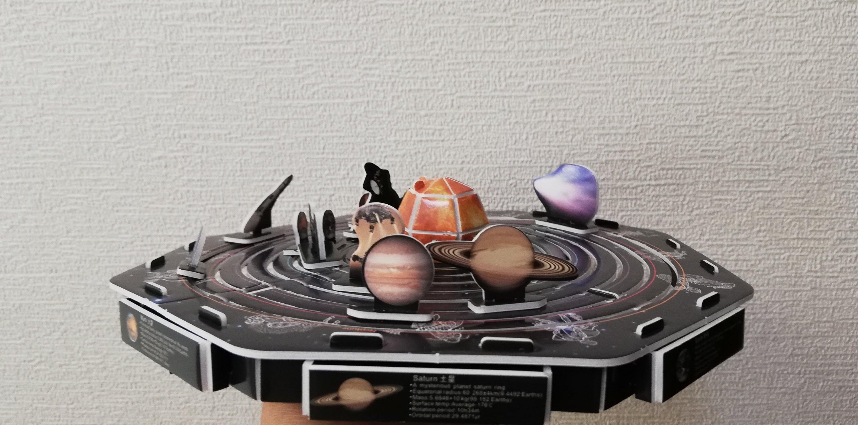 ダイソーで見つけた3D宇宙模型パズル!ロケットや太陽系の工作。