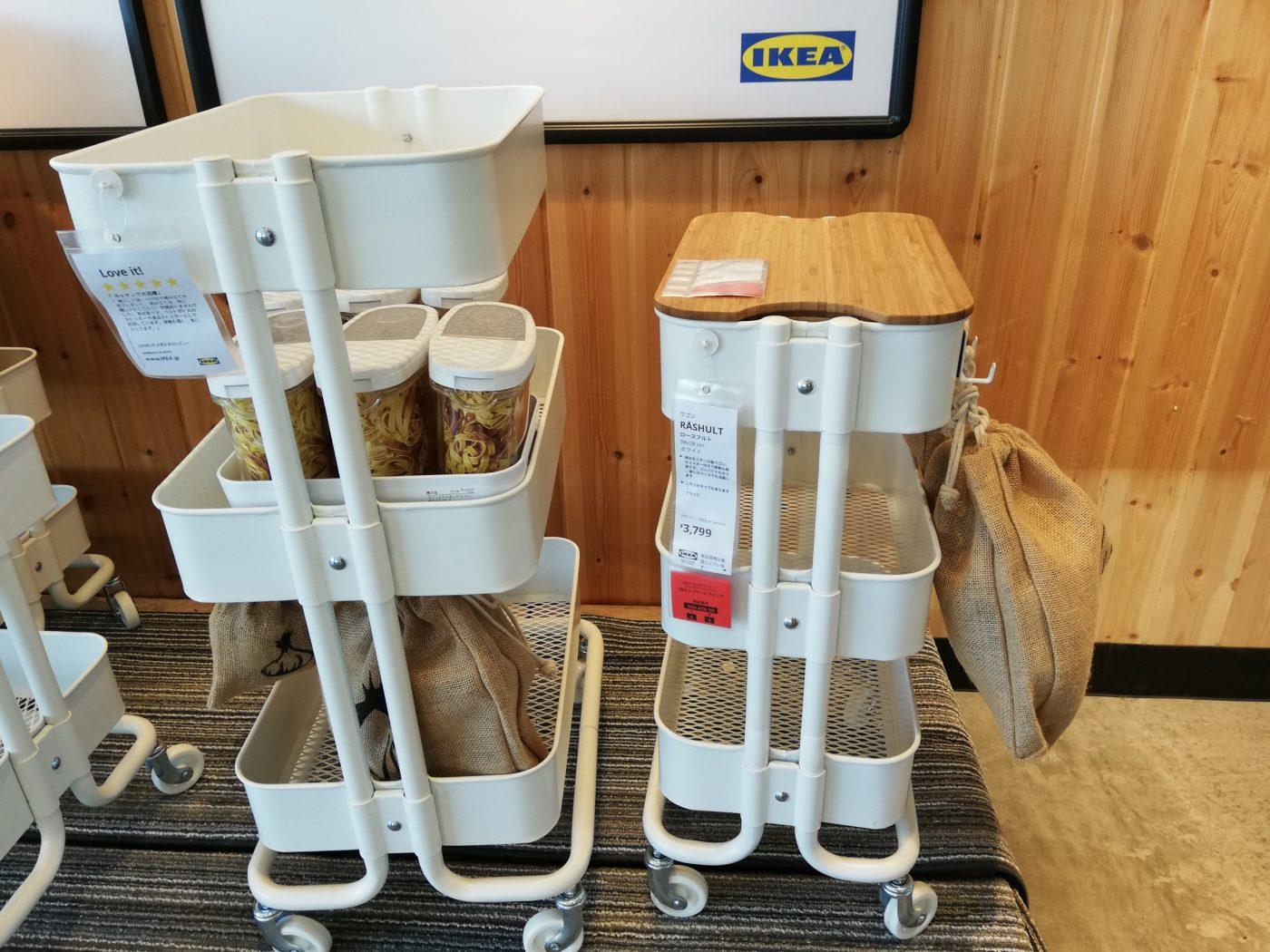 IKEAのワゴン幼稚園生収納