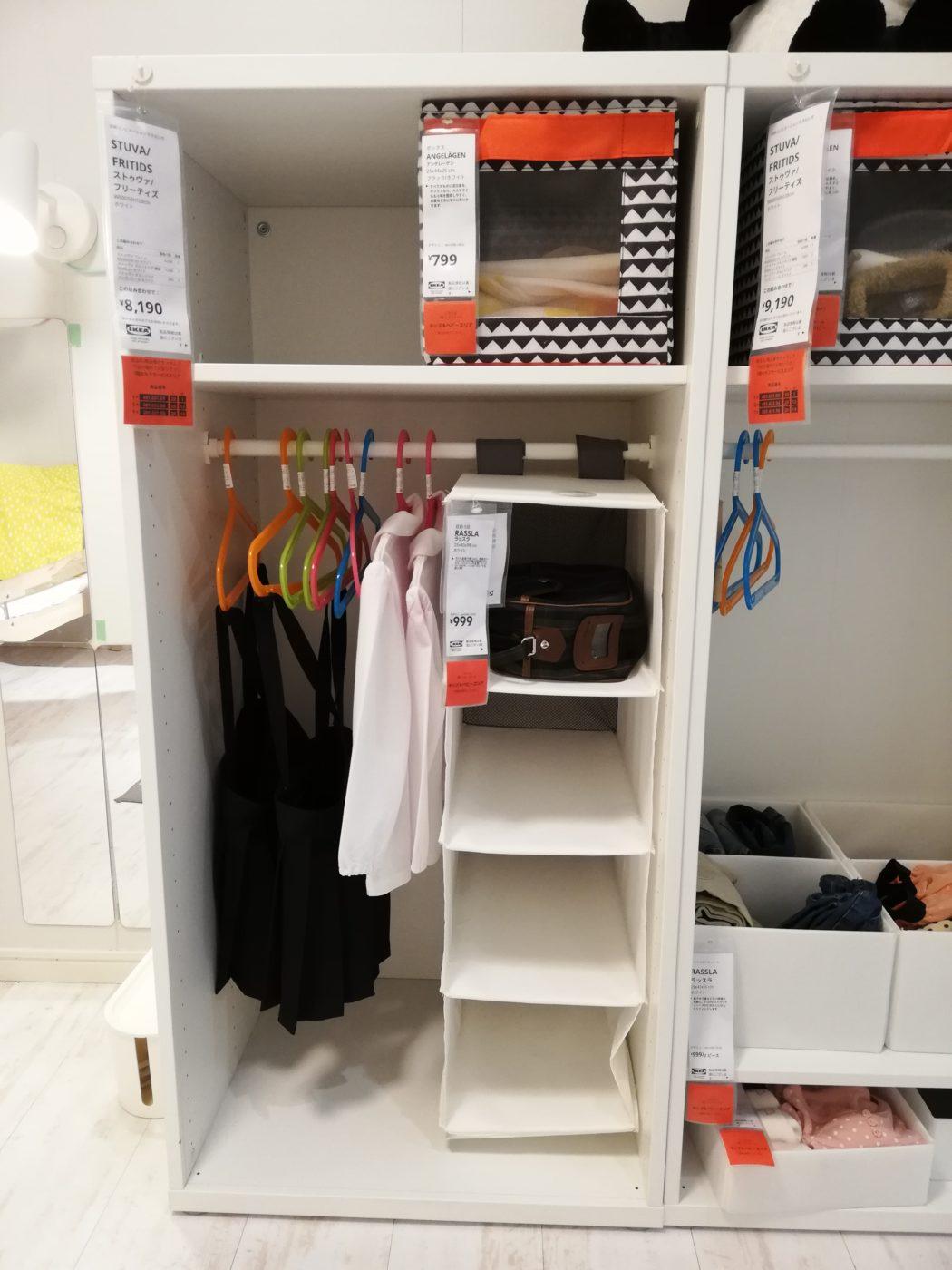 IKEAの幼稚園収納