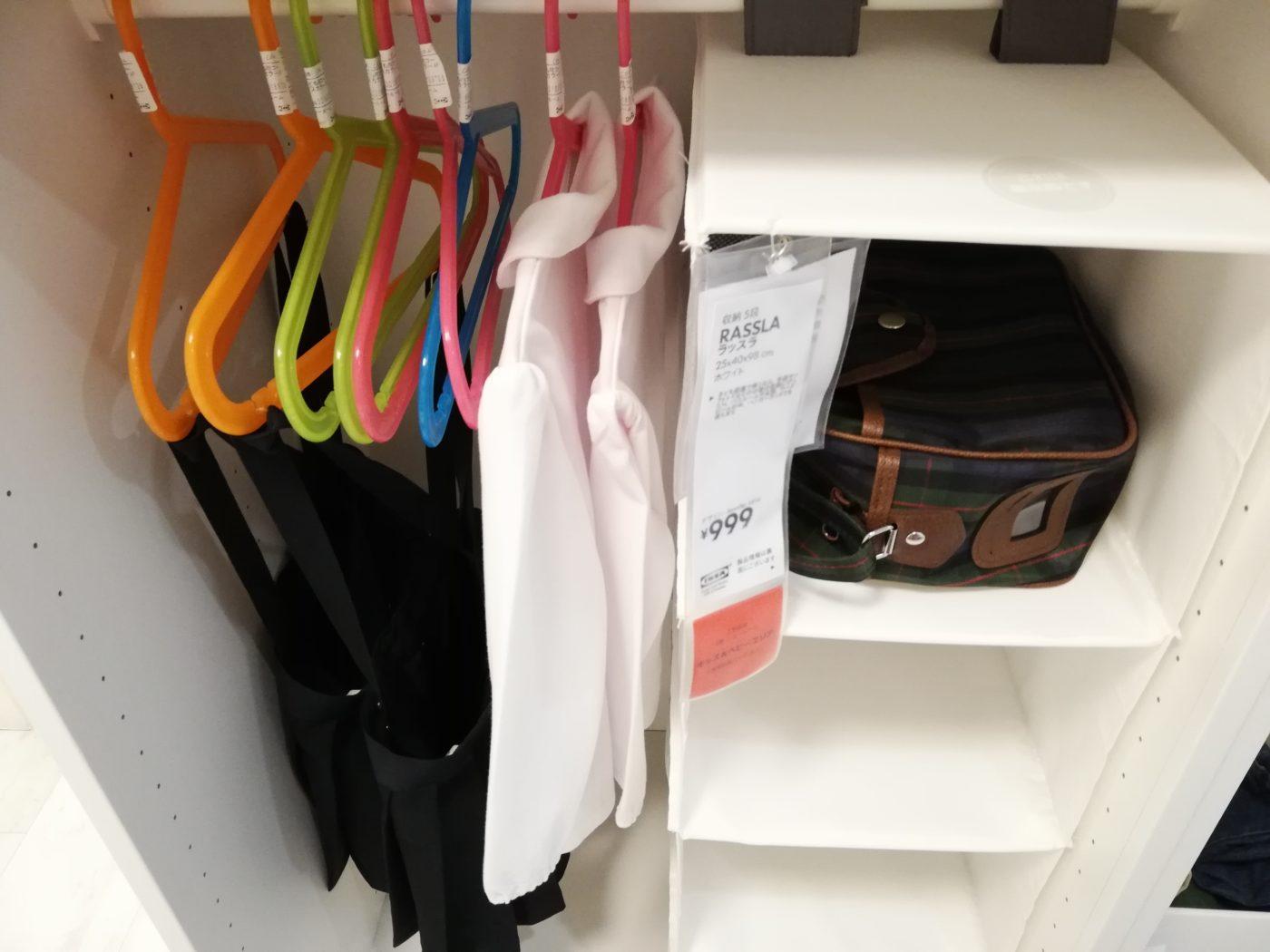 IKEAの幼稚園収納展示