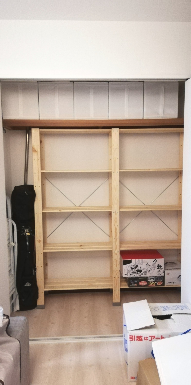 IKEAのHEJNEで物置収納整理