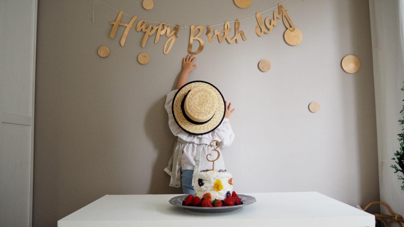 まる子3才の誕生日パーティ!