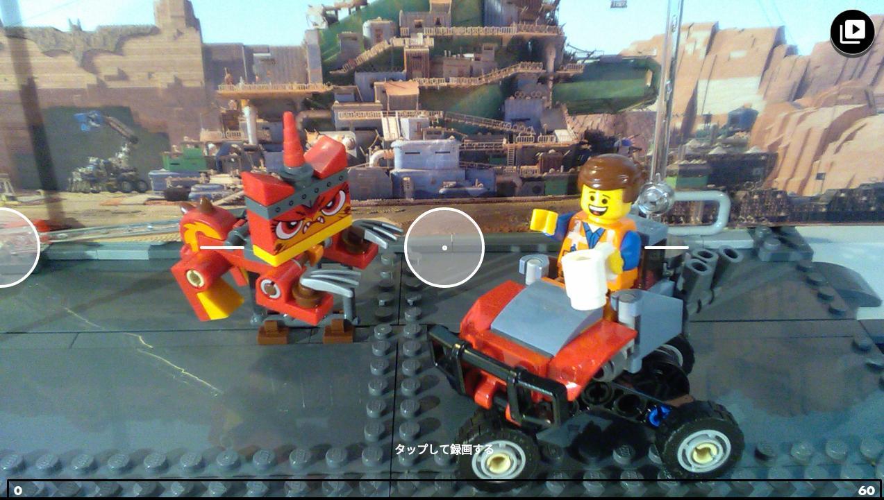 LEGOムービーメーカー2